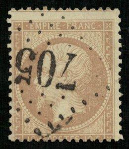 France, 1862-1871 Emperor Napoléon III, Perforated, MC #20 (4302-Т)