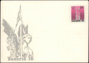 Liechtenstein, Postal Stationery
