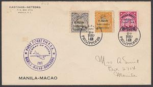 PHILIPPINES 1937 First flight cover to Macau - Madrid & Arnacal opt stamps.27578