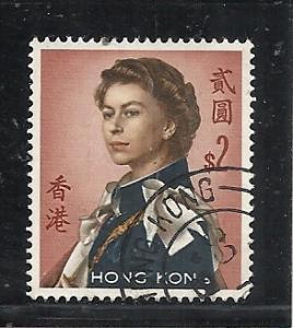 Hong Kong #214 used cv $1.00