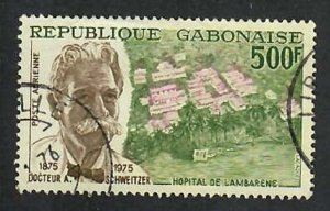 Gabon; Scott C159; 1975; High value; Used; NH