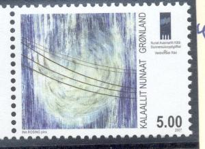 Greenland Sc 489 2007 Hydroelectric Power stamp  mint NH