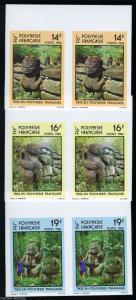 FRENCH POLYNESIA TIKI IMPERFORATE PAIRS SC#390/92  YVERT#209/11 MINT NH