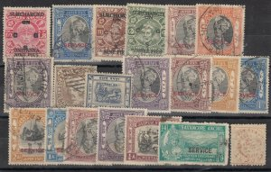 India States Collection Of 20 Values Unchecked MH/VFU J6373