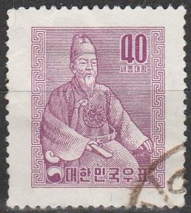 Korea #255 F-VF Used (S4578)
