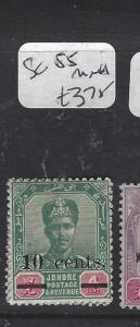 [SOLD] MALAYA JOHORE (P0211B)  SULTAN  10C/4 C  SG  55     MNH