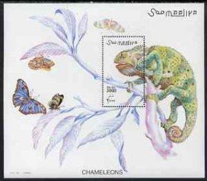 Somalia 2001 Chameleons perf m/sheet unmounted mint, Mich...
