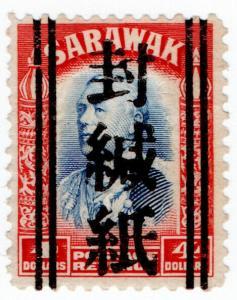 (I.B) Sarawak Revenue : Japan Censor Seal Overprint $4