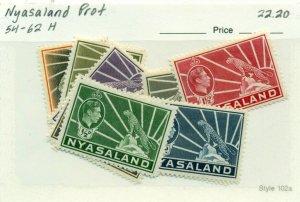 NYASALAND PROT. #54-62, Mint Hinged, Scott $22.20