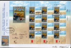 ISRAEL 2010 DINA GORBAN 'BRIGHT DAY' PAINTING BLUE/WHITE PERSONALIZED  SHEET FDC