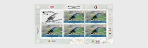 Malta stamps 2019.Europa 2019 - Europa 2019 - National Birds - Stamp Bo