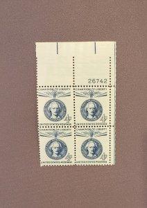 1159, Champion of Liberty, Plate Block UR, Mint OGNH, CV $2.00