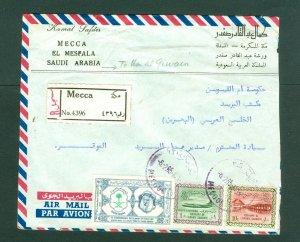 Saudi Arabia. 1965 Cover A.M. Reg# 4396 Mecca, Scott# 285-C 33-C42. Used.