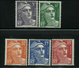 France Scott  #650 - #654 Set of 5 Mint