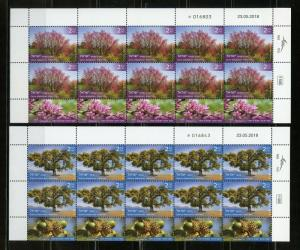 ISRAEL 2018 TREES IN ISRAELSET OF  SHEET MINT NH
