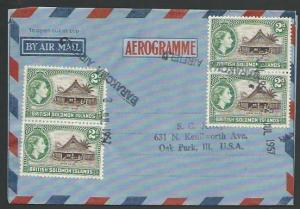 SOLOMON IS 1957 BARAKOMA AIRFIELD s/line cancel on formular airletter......12791