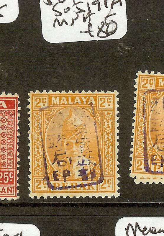 MALAYA JAPANESE OCCUPATION (P2601B) PERAK 2C SGJ191A  MNH