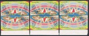 Libya 231-233 tete-beche,MNH.Michel 128-129. Tripoli Fair Gateway of Africa.