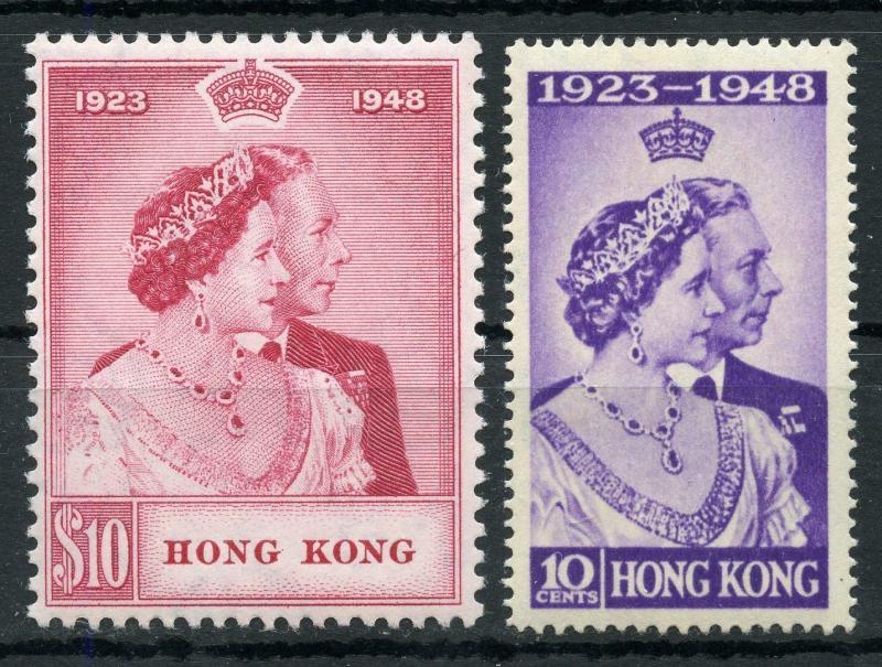 HONG KONG  SCOTT#178/79 SILVER WEDDING  MINT NEVER HINGED FULL ORIGINAL GUM