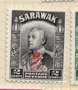 Sarawak 1947 Early Issue Fine Mint Hinged 2c. Optd