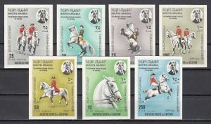 Aden-Kathiri, Mi cat. 150-156 B. Spanish Riding School, IMPERF issue. Horses. ^