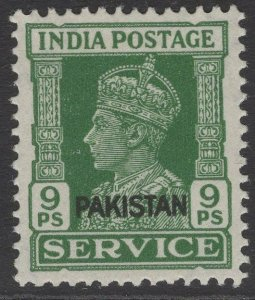 PAKISTAN SGO3 1947 9p GREEN MTD MINT