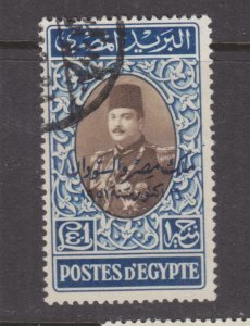 EGYPT, 1952 King of Egypt overprint, One Pound Brown & Blue, used.