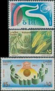 Egypt 1986 SG1642-1644 United Nations Day set MNH