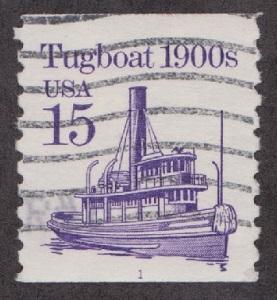 US #2260 Tugboat Used PNC Single plate #1