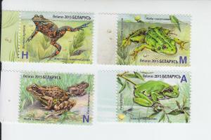 2015 Belarus Amphibians Frogs (4) (Scott 961-4) MNH