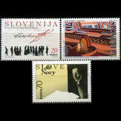 SLOVENIA 1995 - Scott# 224-6 Printed Works Set of 3 NH