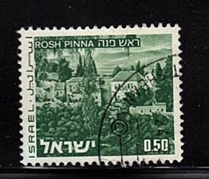 Israel - #468 Rosh Pinna- Used