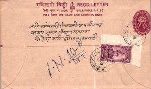 Nepal Postal Stationery Flower Chankuta cds