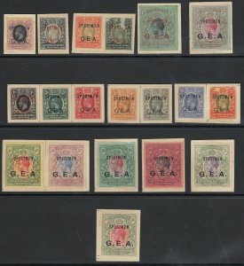 Tanganyika, SG 45s-62s, 52as, 54as, Specimen/Colonias Overprints