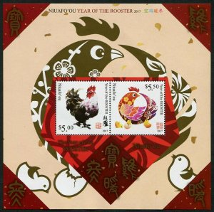 HERRICKSTAMP NEW ISSUES NIUAFO'OU Sc.# 360a Year of the Rooster S/S