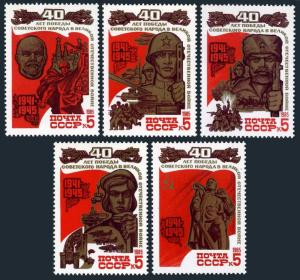 Russia 5349-5353,5354,MNH.Michel 5490-5494,Bl.182. Victory over fascism,40 years