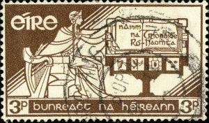 IRLANDE / IRELAND / EIRE - 1959 -  CORCAIGH 7  (Cork 7) double cds on SG176