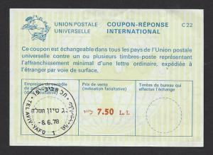 ISRAEL 1978 7.50L INTERNATIONAL REPLY COUPON FDOI Postmark Bale RC.66