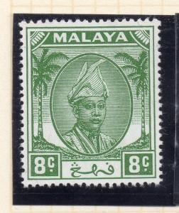 Penang Malaya 1950 Early Issue Fine Mint Hinged 8c. 029734