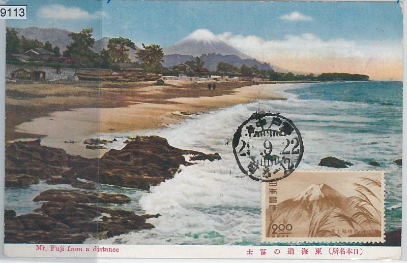 59113  -  JAPAN - POSTAL HISTORY: MAXIMUM CARD 1949  -  MT FUJI