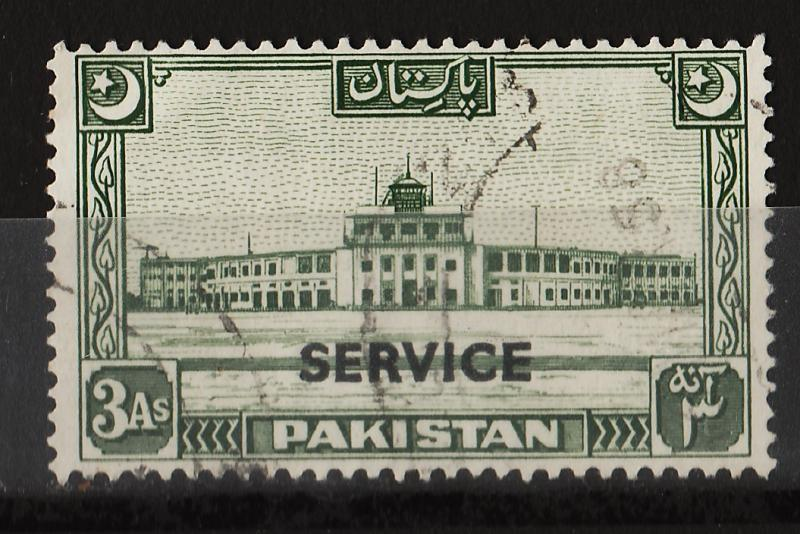 Pakistan 1949 Overpr. on '1949 Various Designs' (1/5) USED
