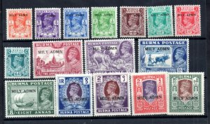 Burma KGVI 1945 Mily Admin MH set WS18833