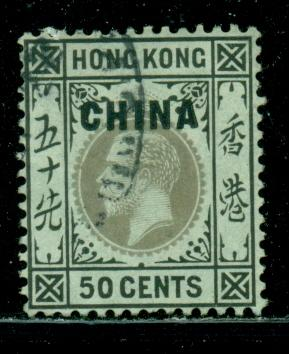 Great Britain Offices in China #11  Used Scott $6.50