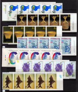#1047//1165 - Thailand Booklets (Mint NEVER HINGED) cv$127.00