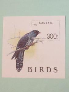 Tanzania - 985, MNH S/S. Bird. SCV - $6.00