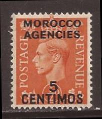 Great Britain-Morocco scott #99 m/nh stock #N3935