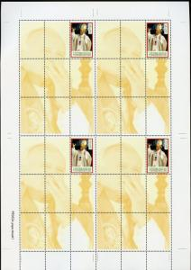 TURKMENISTAN POPE JOHN PAUL II  8 MASTER PERFORATE  SHEETS OF 4  S/SHEET(32)