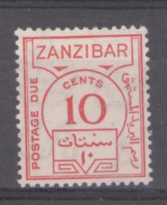 Zanzibar 1936 Postage Due 10c Scott # J19 MH