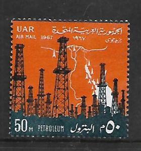 EGYPT, C116, MINT HINGED HINGE REMNANT, OIL DERRICKS MAP OF EGYPT