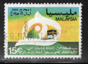 Malaysia Scott 213 Used